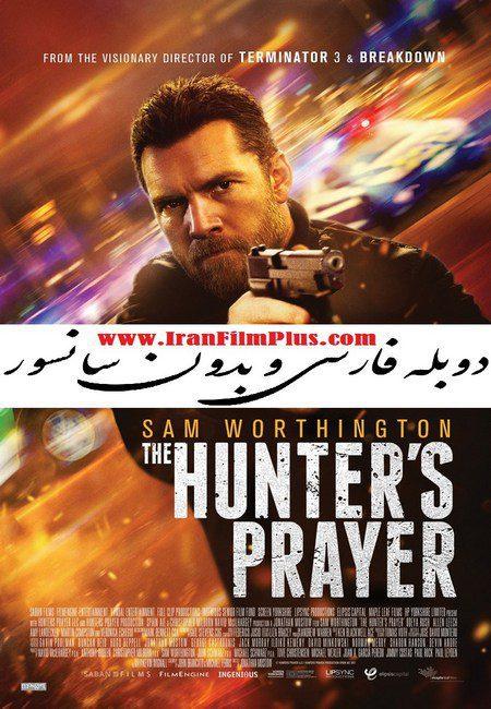 فیلم دوبله: دعای شکارچی (2017) The Hunter's Prayer