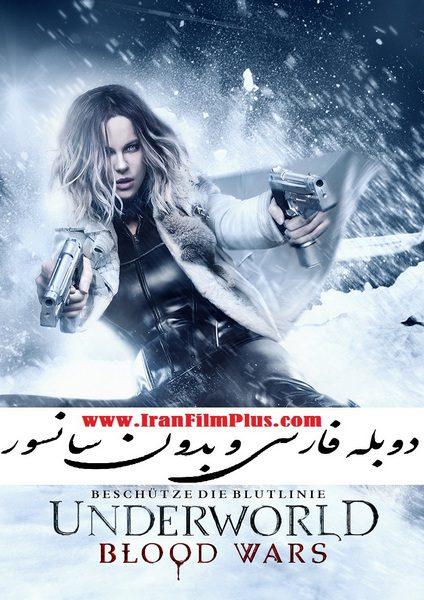 فیلم دوبله: دنیای مردگان: جنگهای خونین (2016) Underworld: Blood Wars