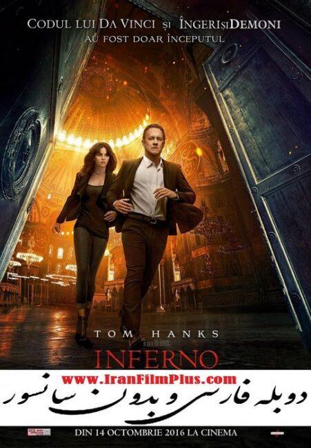 فیلم دوبله: دوزخ (2016) Inferno