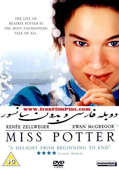 فیلم دوبله: دوشیزه پاتر 2006 Miss Potter