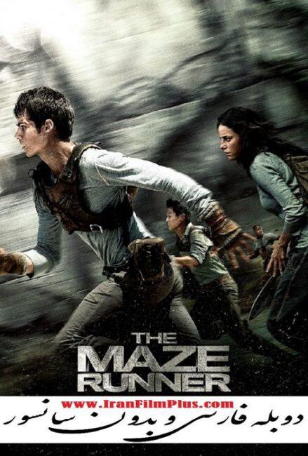 فیلم دوبله: دونده مارپیچ 2014 The Maze Runner