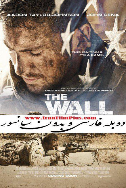 فیلم دوبله دیوار 2017 The Wall
