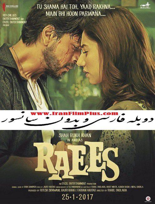فیلم دوبله: رئیس (2017) Raees