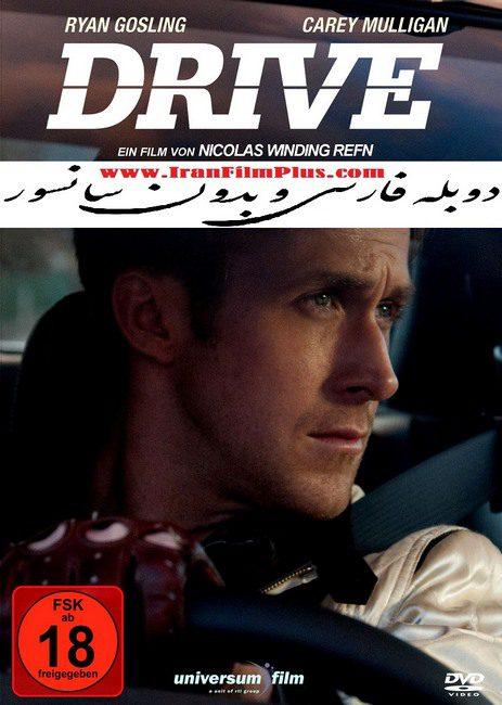 فیلم دوبله: رانندگی کن (2011) Drive