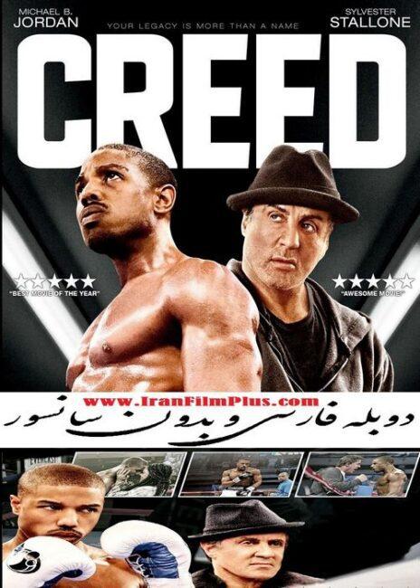 فیلم دوبله: راکی 7 - کرید (2015) Creed