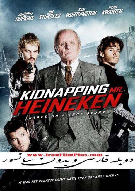 فیلم دوبله: ربودن آقای هاینکن (2015) Kidnapping Mr. Heineken