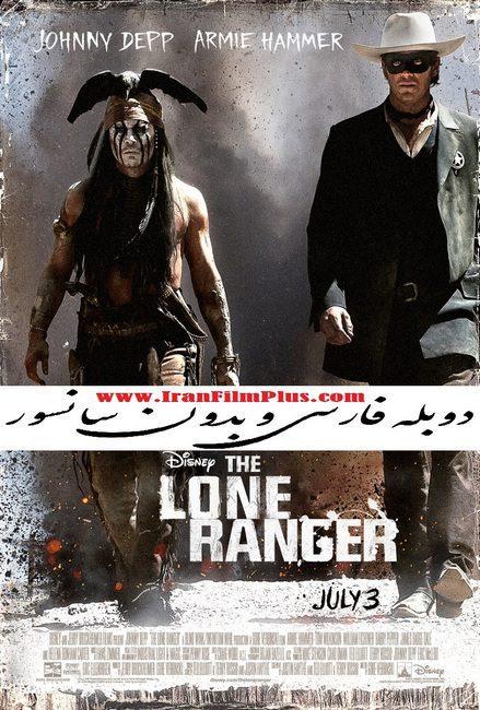 فیلم دوبله: رنجر تنها (2013) The Lone Ranger