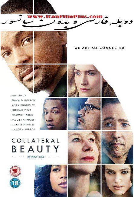 فیلم دوبله: زیبایی موازی (2016) Collateral Beauty