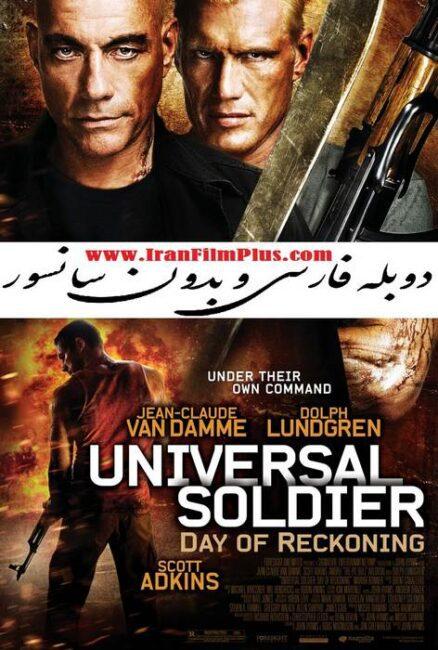 فیلم دوبله: سرباز جهانی 4: روز حساب (2012) Universal Soldier: Day of Reckoning