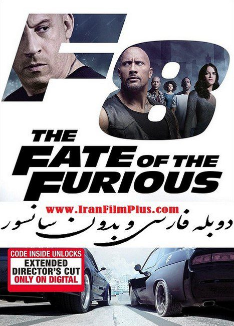 فیلم دوبله: سریع و خشمگین 8 - سرنوشت خشمگین (2017) The Fate Of The Furious