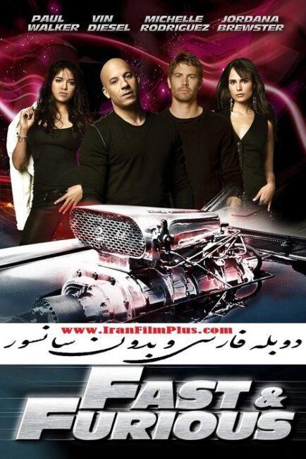 فیلم دوبله: سریع و خشمگین ۴ (2009) Fast & Furious