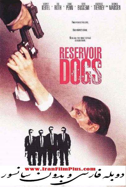 فیلم دوبله: سگ های انباری (1992) Reservoir Dogs