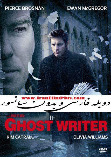 فیلم دوبله: شبح نویسنده (2010) The Ghost Writer