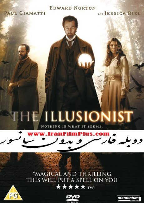 فیلم دوبله شعبده باز 2006 The Illusionist