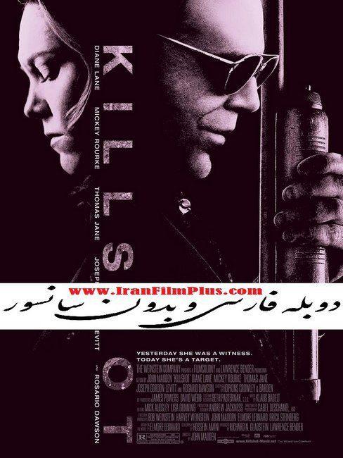 فیلم دوبله: شلیک مرگبار (2008) Killshot