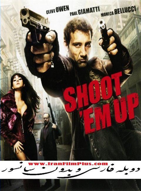 فیلم دوبله: شلیک نهایی (2007) Shoot 'Em Up