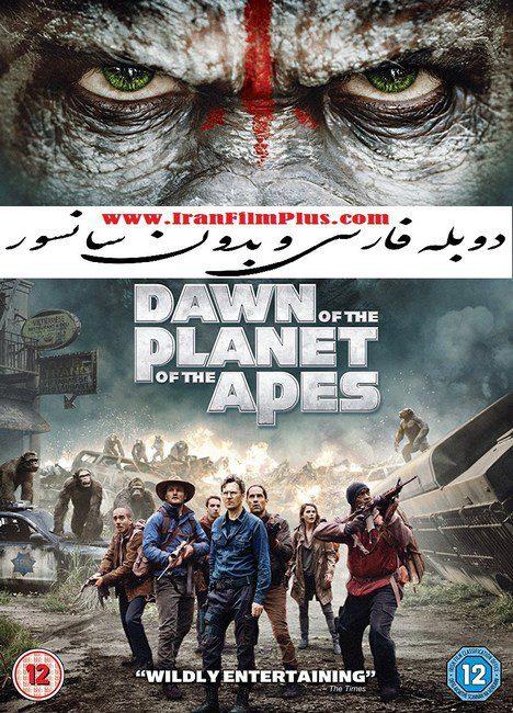 فیلم دوبله: طلوع سیاره میمونها (2014) Dawn of the Planet of the Apes