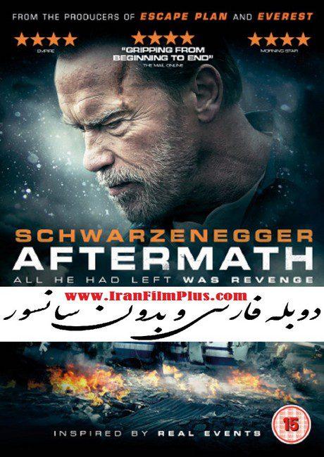 فیلم دوبله: عواقب (2017) Aftermath