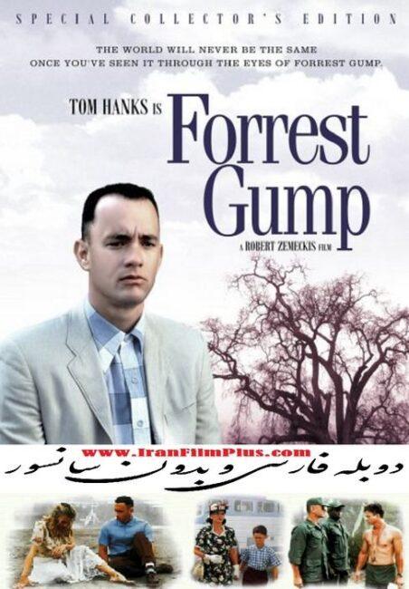 فیلم دوبله: فارست گامپ 1994 Forrest Gump