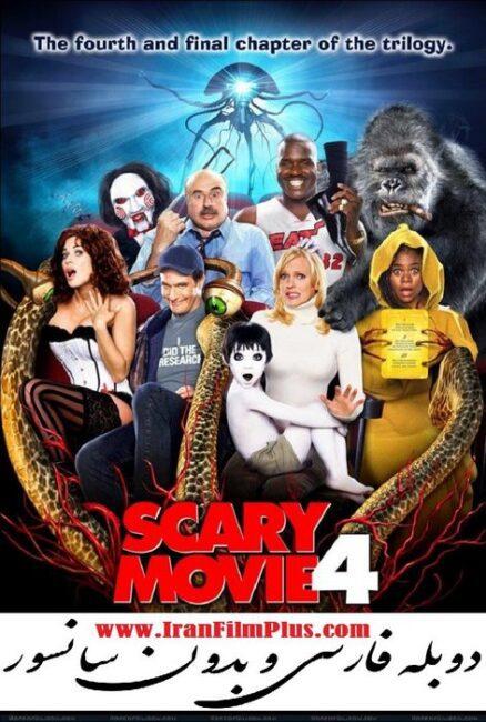 فیلم دوبله: فیلم ترسناک 4 (2006) Scary Movie 4