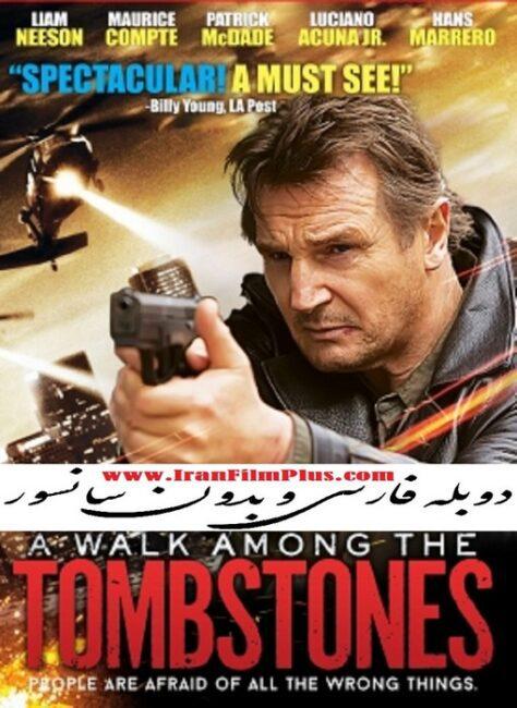 فیلم دوبله: قدم زدن میان قبرها (2014) A Walk Among the Tombstones