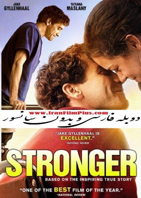 فیلم دوبله: قوی تر (2017) Stronger