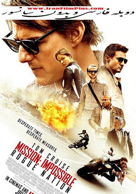 دانلود دوبله Mission Impossible Rogue Nation
