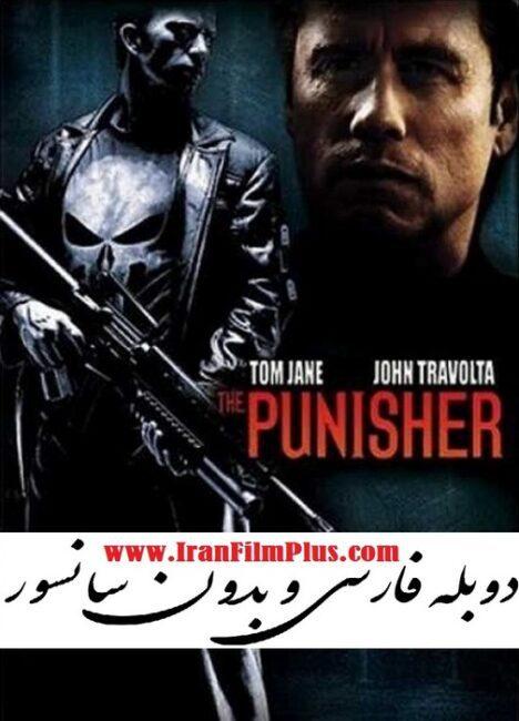 فیلم دوبله : مجازاتگر (2004) The Punisher