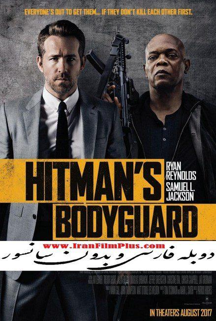 فیلم دوبله: محافظ مزدور (2017) The Hitman's Bodyguard