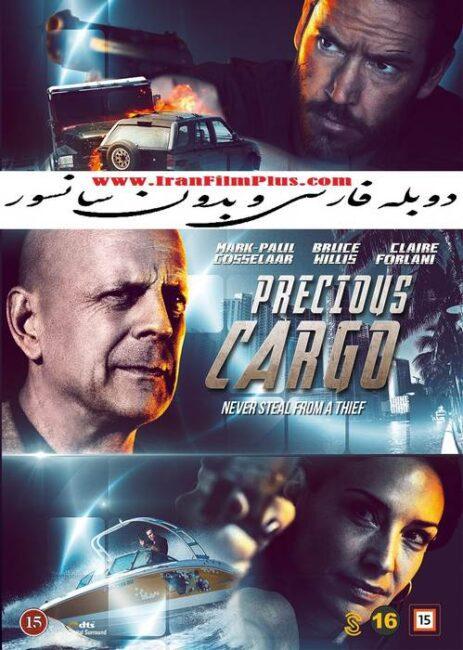فیلم دوبله: محموله گرانبها (2016) Precious Cargo