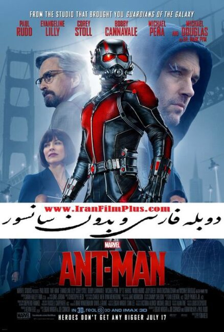 فیلم دوبله: مرد مورچه ای 2015 Ant Man