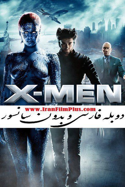 فیلم دوبله: مردان ایکس (2000) X-Men