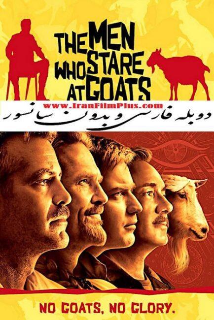 فیلم دوبله: مردانی که به بزها خیره می شوند (2009) The Men Who Stare at Goats