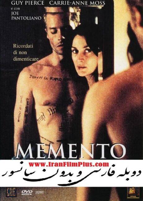 فیلم دوبله : ممنتو (2000) Memento