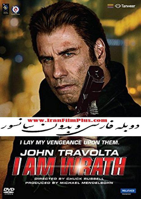 فیلم دوبله: من خشم هستم (2016) I Am Wrath