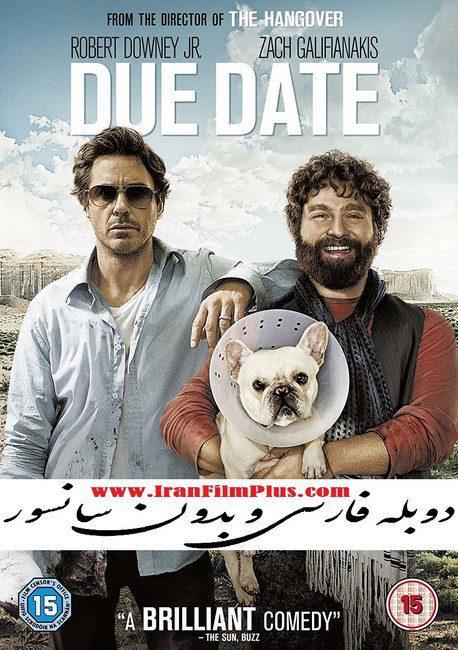 فیلم دوبله: موعد مقرر (2010) Due Date