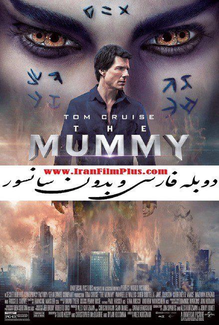 فیلم دوبله: مومیایی (2017) The Mummy
