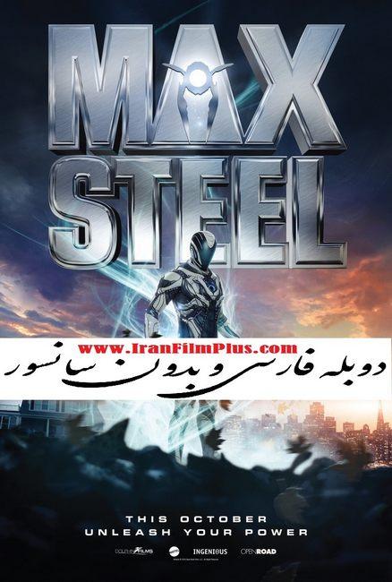 فیلم دوبله: مکس استیل (2016) Max Steel
