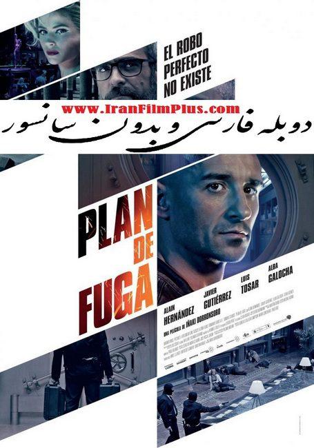 فیلم دوبله: نقشه فرار (2016) Escape Plan