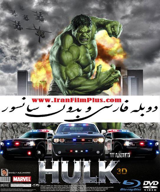 فیلم دوبله: هالک (2003) Hulk