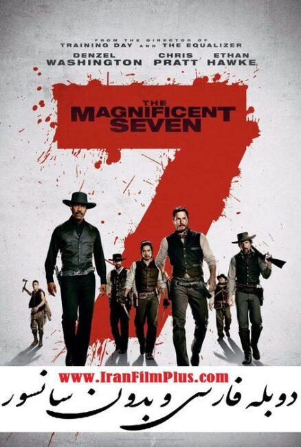 فیلم دوبله: هفت دلاور 2016 The Magnificent Seven