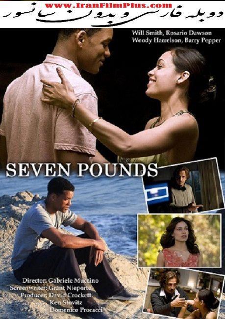 فیلم دوبله: هفت کفاره (2008) Seven Pounds