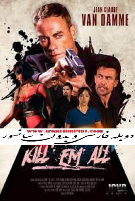 فیلم دوبله: همه شان را بکش (2017) Kill'em All