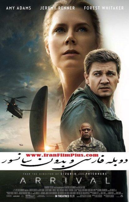 فیلم دوبله: ورود (2016) Arrival