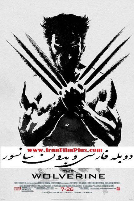فیلم دوبله: ولورین 2013 The Wolverine