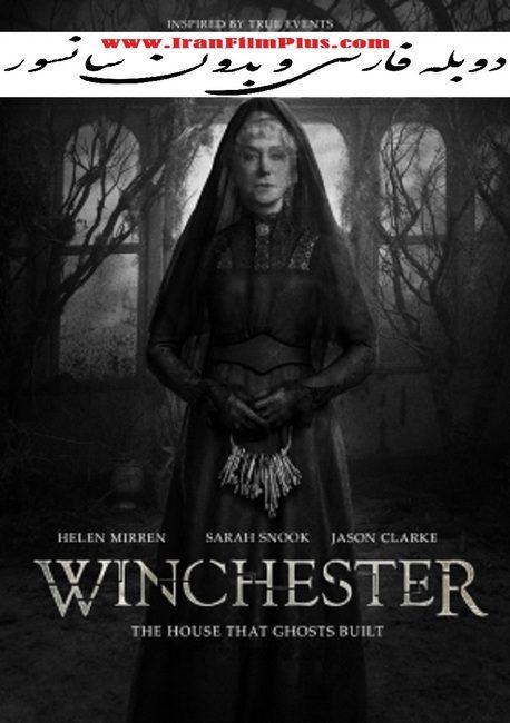 فیلم دوبله: وینچستر (2018) Winchester