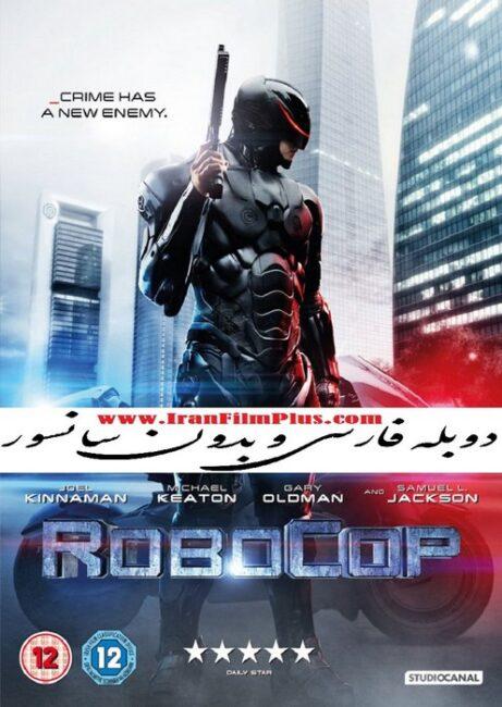 فیلم دوبله: پلیس آهنی (2014) RoboCop