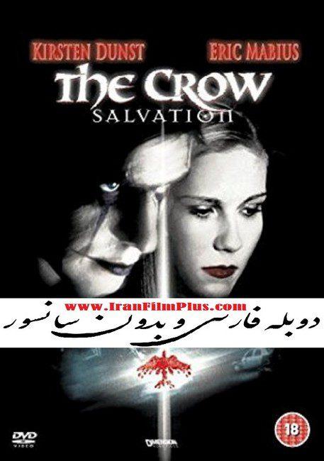 فیلم دوبله: کلاغ - رستگاری (2000) The Crow: Salvation