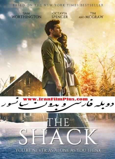 فیلم دوبله: کلبه (2017) The Shack