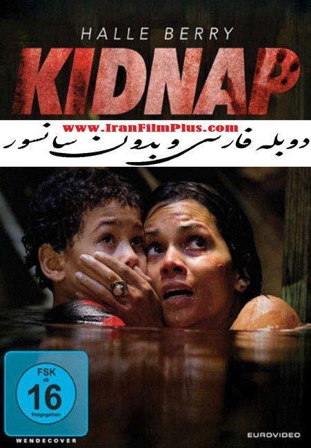 فیلم دوبله: گروگانگیر (2017) Kidnap
